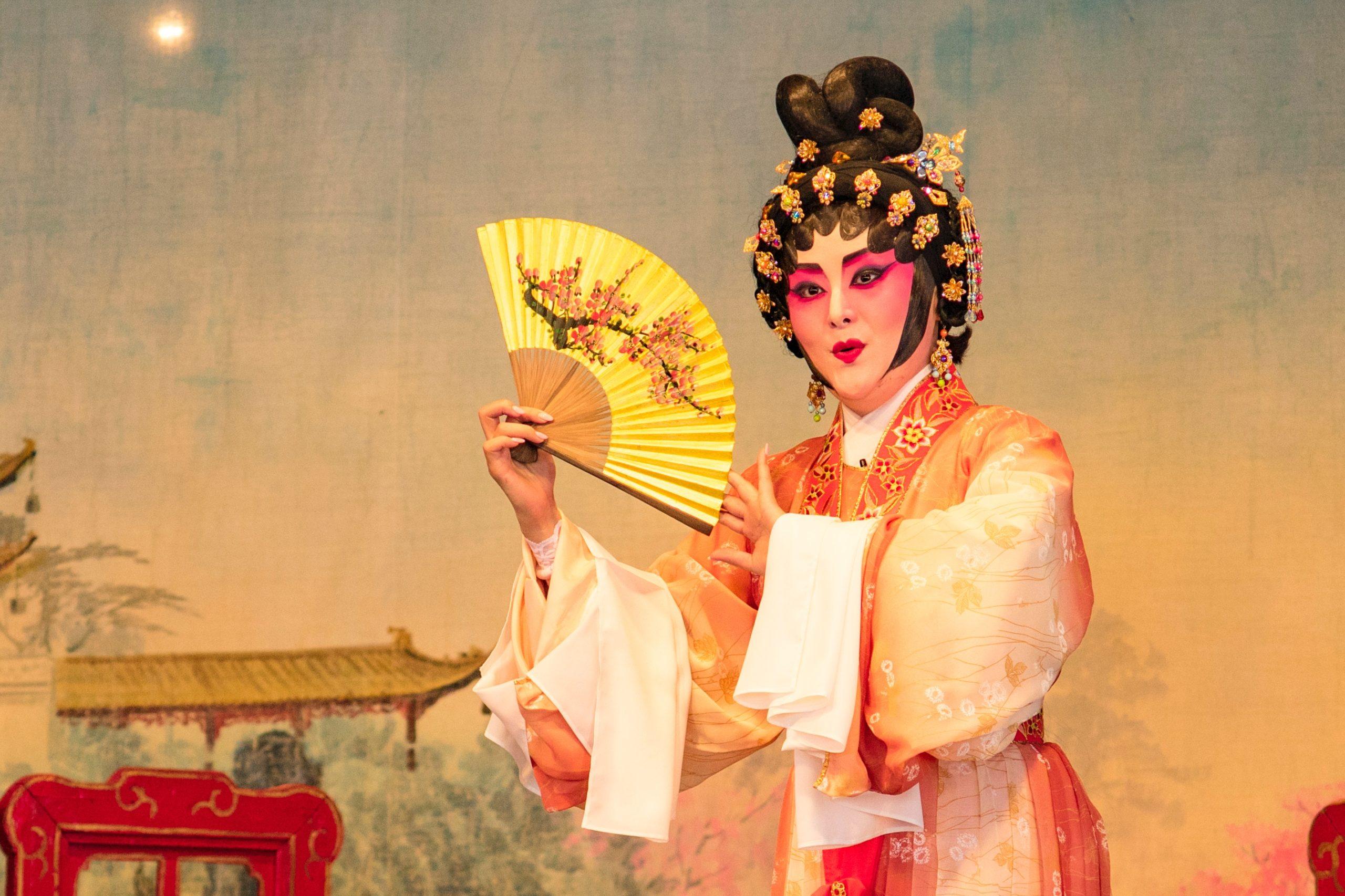 京劇 姫君